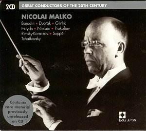 Malko_GC_CH