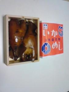 20090114200702森のいかめし(中)
