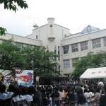筆者の卒業した麻布学園