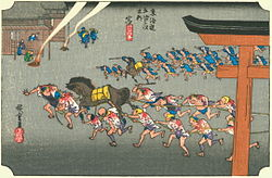 250px-Hiroshige42_miya[1]