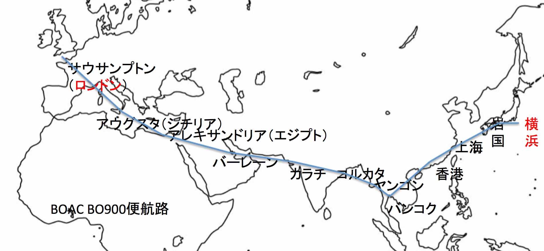 BOAC900便の航路図