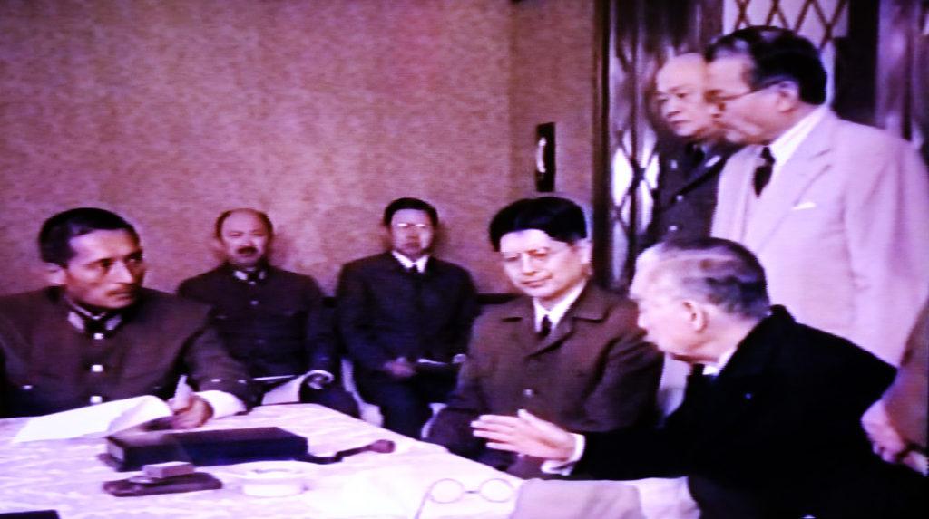 鈴木内閣閣議 1945年7月26日